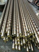 Qsn4-0.3黑皮大口径厚壁锡青铜管