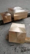 C17200中厚鈹銅板線切割模具鈹銅板圖片