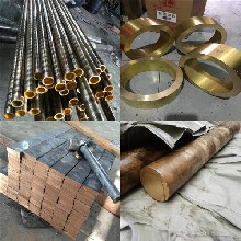 QSN10-1锡青铜管机械制造锡青铜管图片