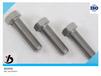 无锡不锈钢螺丝生产厂家