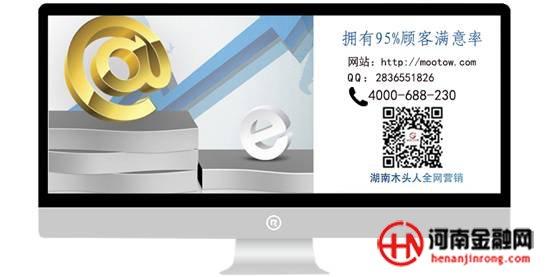【湖南木头人电子商务有限公司】-主营:品牌vi服务