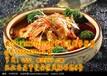 传统美食不可忘胡辣汤技术培训