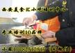 重庆小面技术培训学技术咨询小薛一七七八二五七二五一九