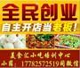 西安砂锅培训价格砂锅炒料技术培训正宗正规教学