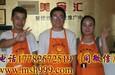 山东杂粮煎饼技术培训0基础不限时间西安小吃培训班