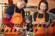 陕西热米皮技术培训陕西正规小吃咨询电话口碑好