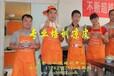 重庆小面技术培训陕西正规小吃咨询电话常年招生