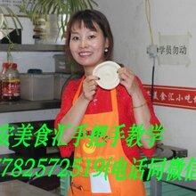 包子手艺学习中心首选西安美食汇三年技术保障正宗十年老店