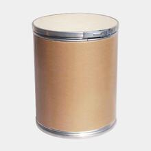 供应L-精氨酸食品级74-79-3