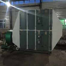 北京厂家供应VUCS有机废气处理环保设备批发低温等离子
