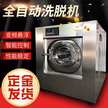 安徽合肥酒店洗衣房設備布草洗衣機130kg全自動洗脫機圖片