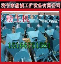 水稻大棚育秧粉土机/新型播种覆土机/轴传动粉土机价格