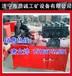 出管率高135型波纹管制管机,预应力金属波纹管制管机