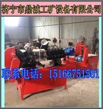 售后好!DCZGJ-135波纹管制管机,金属螺旋管制管机价格