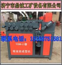 折后价!YGW-10型螺旋筋成型机全自动打圈机价格