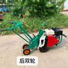 30350公分自動起草皮機草坪移植機鏟草皮機廠家