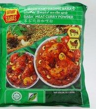 巴巴肉咖哩粉BABA'S马来西亚进口调味品图片