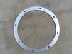 供应法兰盘圆形扁铁法兰Φ250mm