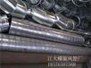 厂家供应通风管道系列配件产品螺旋风管及配件产品