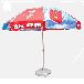 广州太阳伞厂太阳伞制作太阳伞厂家直销价格