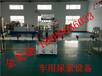 江西车用尿素生产设备汽车尿素生产设备报价服务中国行