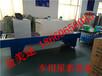 北京汽车尿素生产设备车用尿素生产设备JMT技术配方