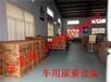 浙江汽车尿素生产设备车用尿素生产机器提供技术配方和手续