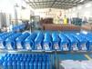 高端洗衣液生產設備廠家江西洗衣液生產設備廠家地址