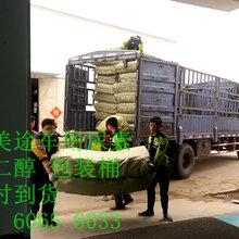 吉林車用尿素生產設備廠家防堵汽車尿素生產設備廠家地址