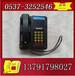 KTH116防爆電話