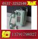HBZG-1按鍵防爆電話機