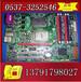 KTT3本安型扩播电话主板