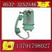KTT3矿用扩音电话