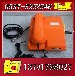 磁石矿用电话机HC-1型磁石电话机