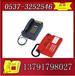防爆型电话KTH8防爆电话拨号版