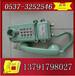 防爆型电话KTH8防爆电话价格优惠