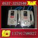 防爆型电话KTT105防爆电话