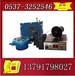 KTL111充电器