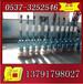 DT600-700-1.5KW电动推杆