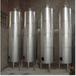 广州方联供应不锈钢发酵罐、不锈钢储料罐