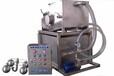 餐饮油水分离器价格-今誉源油水分离器