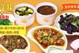 三明中式营养快餐加盟1对1技术教学