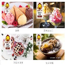 新余奶茶店0经验1-2人3-5平米也能开家奶茶店
