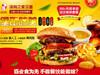 三明加盟炸鸡汉堡店怎么样?月入3万0基础可做全程扶持