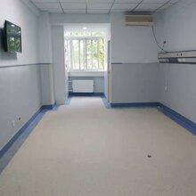 塑胶地板pvc,医用pvc塑胶地板厂东森游戏主管,奥丽奇图片