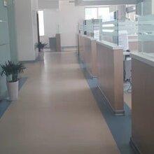 PVC塑胶地板,医院专用塑胶地板,塑胶地板有哪些图片