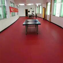 乒乓球地板,塑胶地板每平米价钱,olychi奥丽奇图片