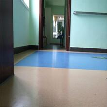 室内pvc塑胶地板厂家,医院pvc塑胶地板,olychi奥丽奇图片
