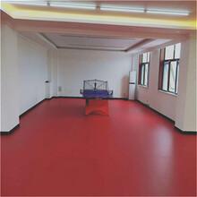 乒乓球場pvc地膠,室外運動塑膠地板,奧麗奇塑膠圖片