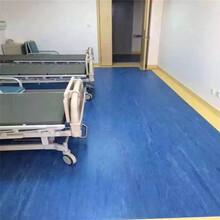 pvc塑膠地板,醫用塑膠地板價格,奧麗奇塑膠地板圖片